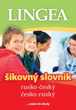Kolektiv autorů: Rusko-český česko-ruský šikovný slovník cena od 184 Kč