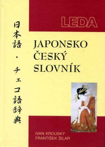 Šilar František, Kroutský Ivan: Japonsko-český slovník cena od 457 Kč