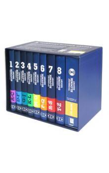 kol. autorů (ve spolupráci s Encyklopedickým domem): Technický slovník naučný - 8 dílů + CD-ROM cena od 649 Kč