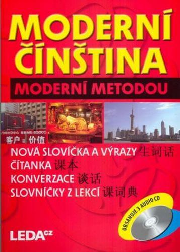 Milada Hábová: Moderní čínština moderní metodou - 3 knihy+3CD cena od 653 Kč