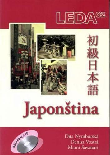 Japonsko-český slovník cena od 657 Kč