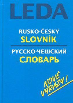 M. a kol. Vencovská: Rusko-český slovník cena od 762 Kč