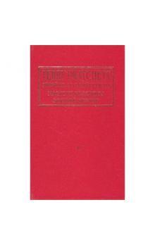 Terry Pratchett: Příběhy ze Zeměplochy Magický prazdroj Soudné sestry cena od 308 Kč