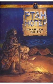 Charles Duits: Ptah Hotep cena od 153 Kč