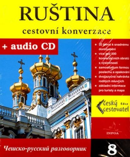 Kolektiv autorů: Ruština cestovní konverzace + CD cena od 161 Kč
