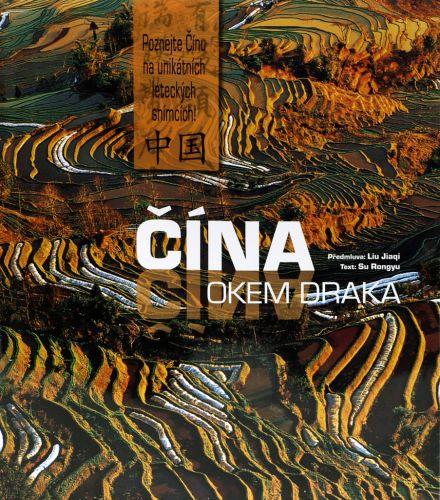 Su Rongyu, Liu Jiang: Čína cena od 772 Kč