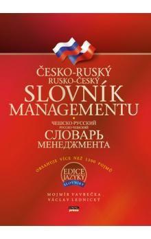 Václav Lednický, Mojmír Vavrečka: Česko-ruský, rusko-český slovník managementu cena od 292 Kč