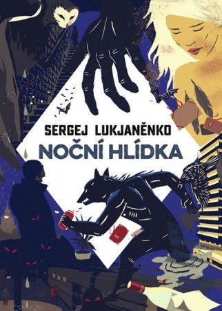 Sergej Lukjaněnko: Noční hlídka cena od 182 Kč