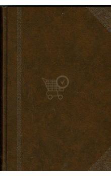 Kolektiv: Ottův slovník naučný XXII. cena od 463 Kč