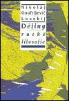 Nikolaj Losskij: Dějiny ruské filosofie cena od 376 Kč