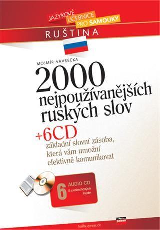 COMPUTER PRESS 2000 nejpoužívanějších ruských slov + 6 CD cena od 0 Kč