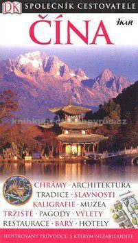 Donald Bedford, Hsiung Deh-Ta: Čína cena od 1007 Kč