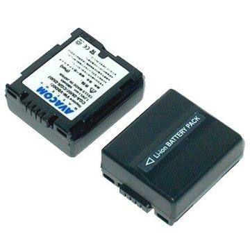 AVACOM baterie DZ-BP07S