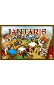Altar Jantaris