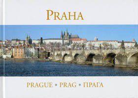 Václav Kupilik: Praha cena od 119 Kč