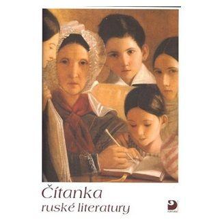 Michlová Světlana: Čítanka ruské literatury s ukázkami cena od 130 Kč