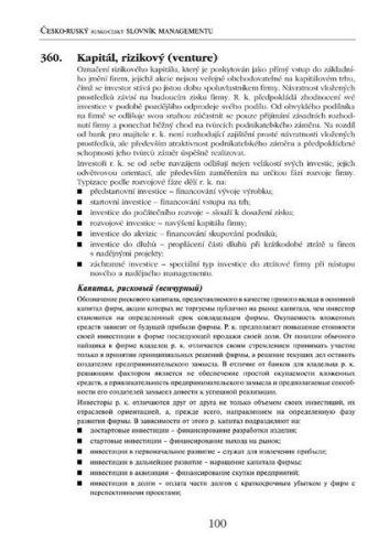 Susa, Šplíchal: Obrázková abeceda s říkankami cena od 113 Kč