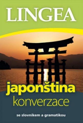 Kolektiv autorů: Japonština konverzace cena od 249 Kč