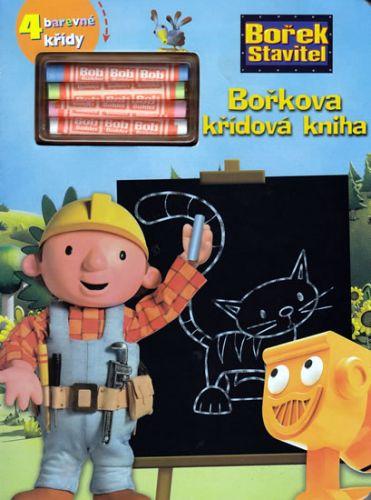 Bořek stavitel Bořkova křídová kniha + 4 barevné křídy cena od 199 Kč