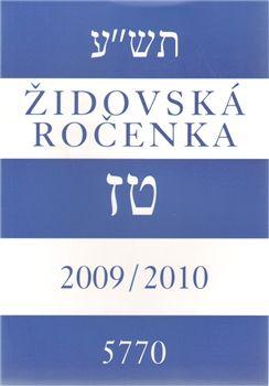 Federace židovských obcí Židovská ročenka 5770, 2009/2010 cena od 0 Kč