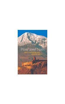 DharmaGaia Písně země Nairi cena od 137 Kč