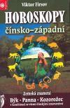 Viktor Firsov: HOROSKOPY ČÍNSKO-ZÁPADNÍ ZEMSKÁ ZNAMENÍ cena od 129 Kč
