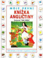 A. Van Gool: Moje první knížka angličtiny / My first Wordbook cena od 77 Kč