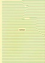 Karel Toman: Tulák - Skvosty poezie cena od 99 Kč