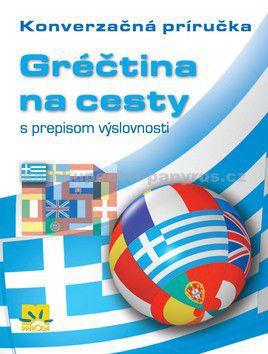 Iveta Božoňová: Gréčtina na cesty cena od 54 Kč