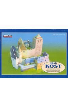Hrad Kost cena od 54 Kč