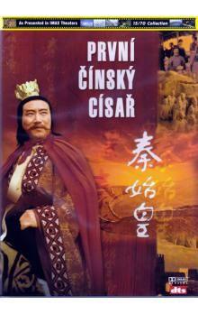 První čínský císař - DVD cena od 55 Kč
