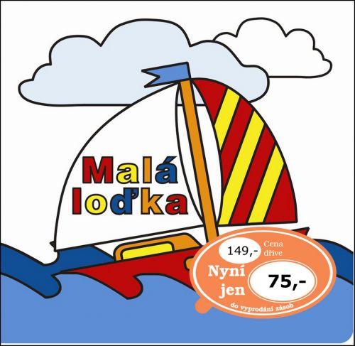 Malá loďka cena od 62 Kč