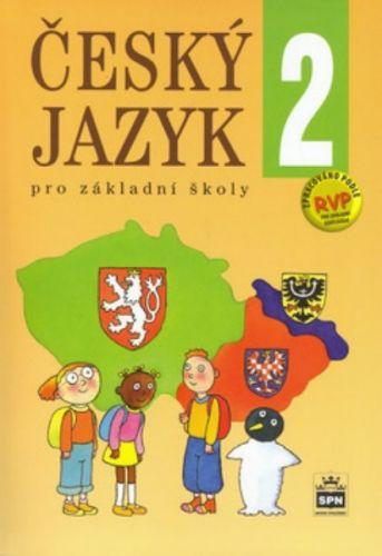 Eva Hošnová: Český jazyk 2 pro základních školy cena od 93 Kč