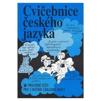 Jiřina Polanská: Cvičebnice českého jazyka pro 2. ročník ZŠ cena od 62 Kč
