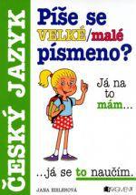 FRAGMENT Píše se VELKÉ/malé písmeno? Český jazyk cena od 68 Kč