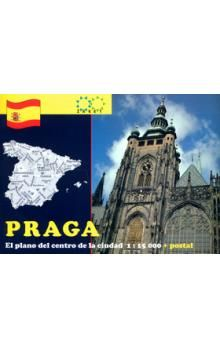Žaket Praga El plano del centro de la ciudad 1:15 000 + cena od 25 Kč