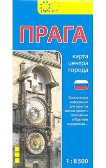 Žaket Praha centrum 1:8 500 cena od 12 Kč