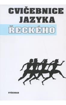 Vyšehrad Cvičebnice jazyka řeckého cena od 156 Kč