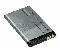 AVACOM Originální Nokia BL-4C Li-ion