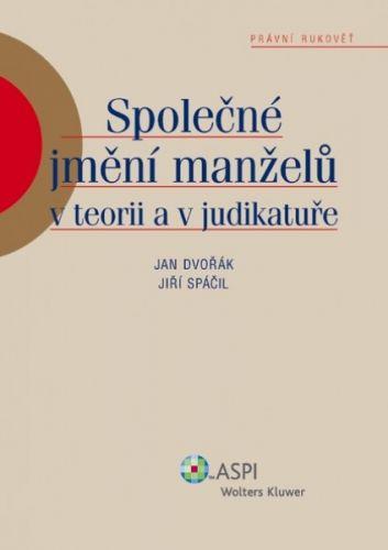 Jiří Spáčil: Společné jmění manželů v teorii a judikatuře cena od 339 Kč