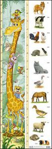Dětský metr Žirafa + zvířata cena od 0 Kč
