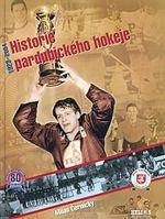 Milan Černický: Historie pardubického hokeje cena od 450 Kč
