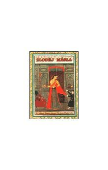 Šrí Šrímad Bhaktivédanta Nárájana Maharádža: Zloděj másla cena od 58 Kč