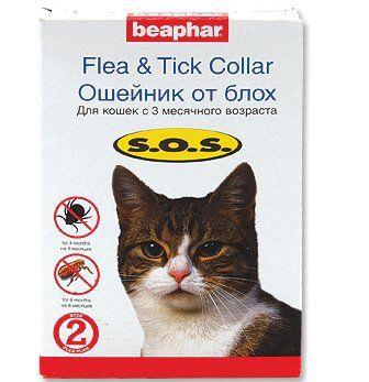 Beaphar antiparazitní obojek pro kočky 35 cm