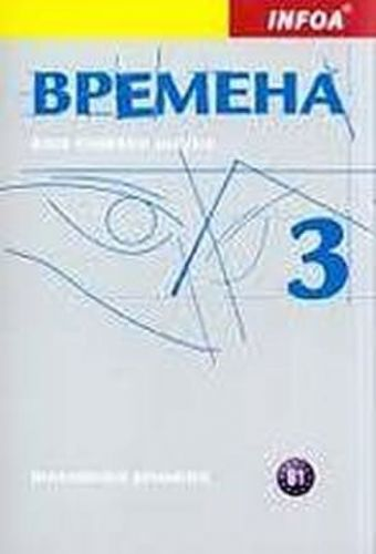 Renata Broniarz: Vremena 3 - metodická příručka cena od 171 Kč