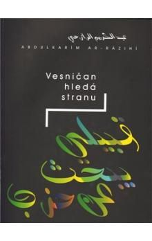 Abdulkarím Ar-Rázihí: Vesničan hledá stranu cena od 70 Kč
