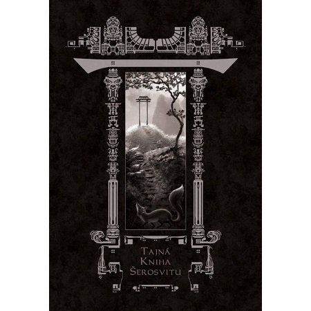 Tajná kniha Šerosvitu cena od 109 Kč