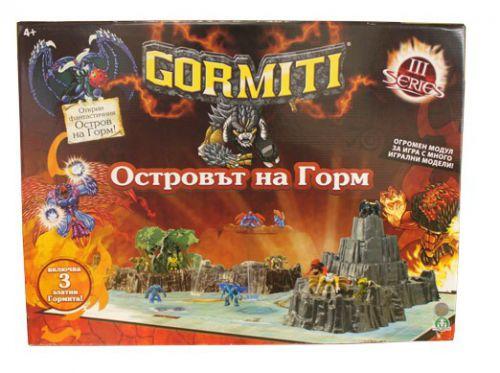 EPEE Gormiti ostrov Gorm