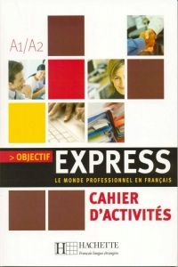 FRAUS Objectif EXPRESS PS cena od 215 Kč