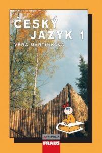 Věra Martínková: Český jazyk 1 - Věra Martínková cena od 75 Kč